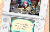 Aggiornamento Gratuito per Animal Crossing