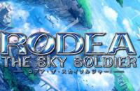 Primi Minuti di Gioco di Rodea the Sky Soldier