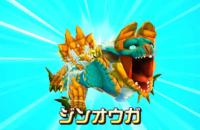 Alcuni dei Mostri Cavalcabili in Monster Hunter Stories