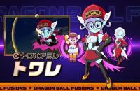 Nuovo Trailer di Dragon Ball Fusions
