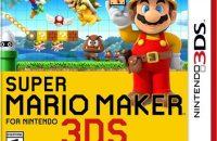 Super Mario Maker 3DS Sarà Solo in 2D