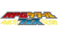 Trailer di RPG Maker Fes