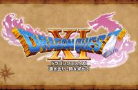 Dragon Quest XI Nintendo Switch Nintendo 3DS