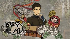 The Great Ace Attorney 2