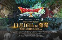 Dragon Quest X Nintendo Switch Wii U