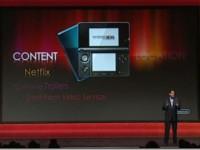 netflix AT&T video content 3DS
