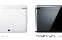 3ds-purewhite-clearblack