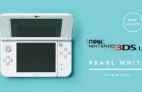 Arriva il 3DS Pearl White