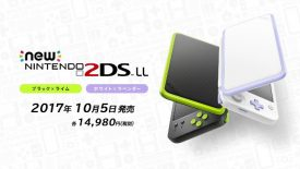 Nuovi Nintendo 2DS XL